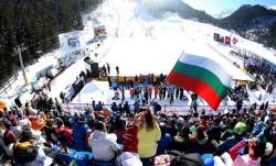 Banski_ski