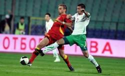 Bulgaria-Yels