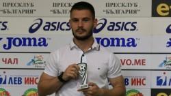 CSKA_Malinov19