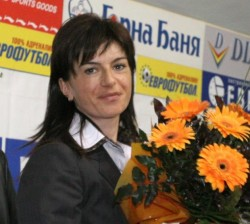 Dafovska