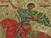 Св.Димитър
