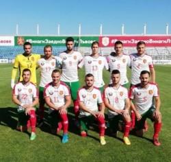 Futbol_nac_amatiori18