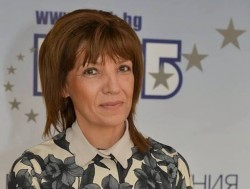 Galia_Zaharieva