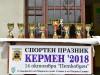 Kermen_-sp_praznik18