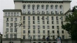 Ministerstvo-na-sporta