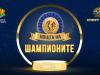 NoshttaNaShampionite21G