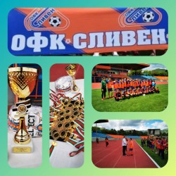 OFK_Sliven_deca_medali19
