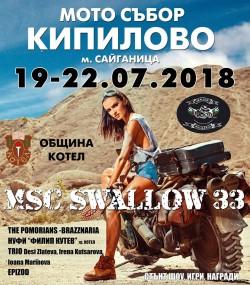 Plakat_Kipilovo