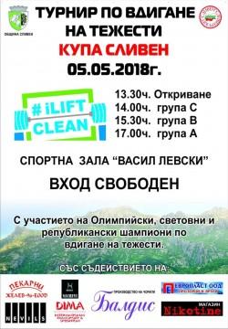 Plakat_vd_tejesti18