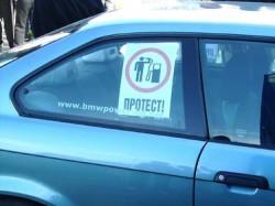 Protest_za_goriva
