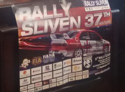 Rally_Sliven_17_plakat