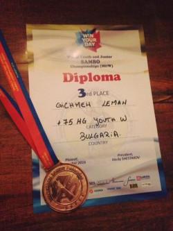 Sambo_Leman_medal