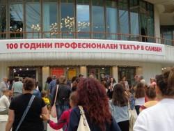 Teatralen_salon18