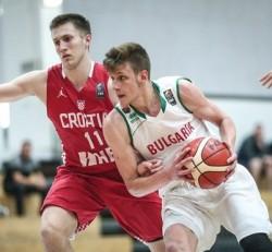 basket_Ivan_Alipiev