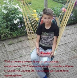 basket_Stiliyn