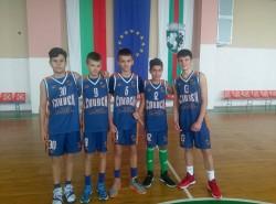 basket_Stiliyn_zala