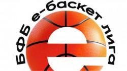 basket_liga-_e