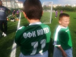 futbol_Kotel