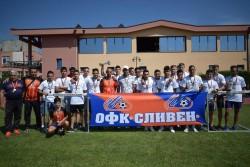 futbol_OFK_unoshi_18kupa