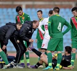 futbol_bg