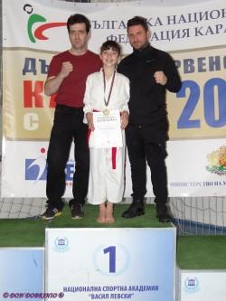 karate_Preslava19