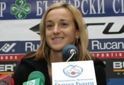 Маги Малеева