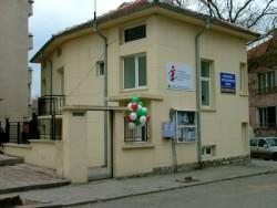 Младежки дом