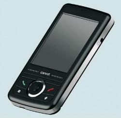mobilen_telefon