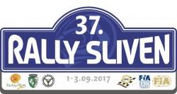 rally__Sliven17_
