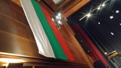 sportisti_na_sliven18_flag_stat