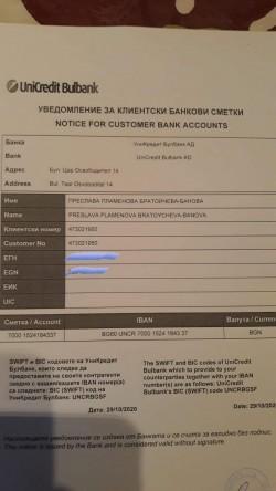 unikredit_bank_br