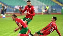 bg_futbol_nacionali